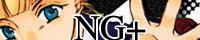 NG+(エヌジープラス)